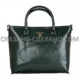 Женская сумка из натуральной кожи  PRADA