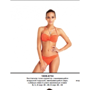 Венгерский купальник Magistral Ibiza 160IB-B734
